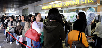 Investing Options for OFWs